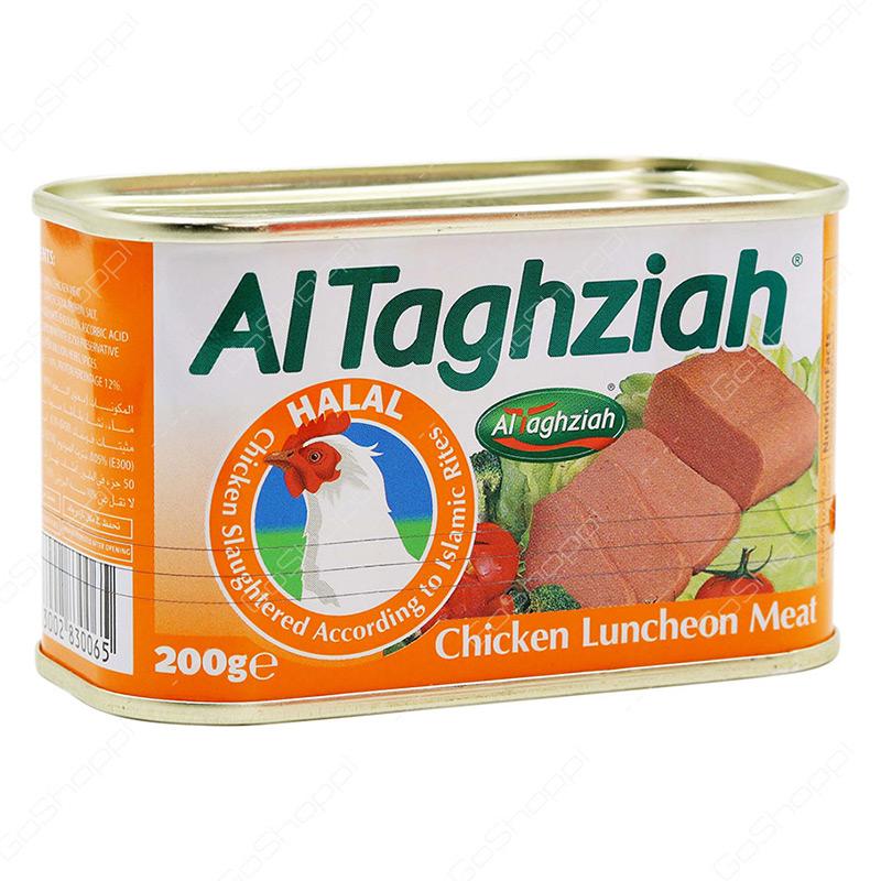 AL TAGHZIAH - Luncheon Chicken | Friendly Food Qatar
